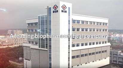 UBP Protein Drug Facility opening (ENG)